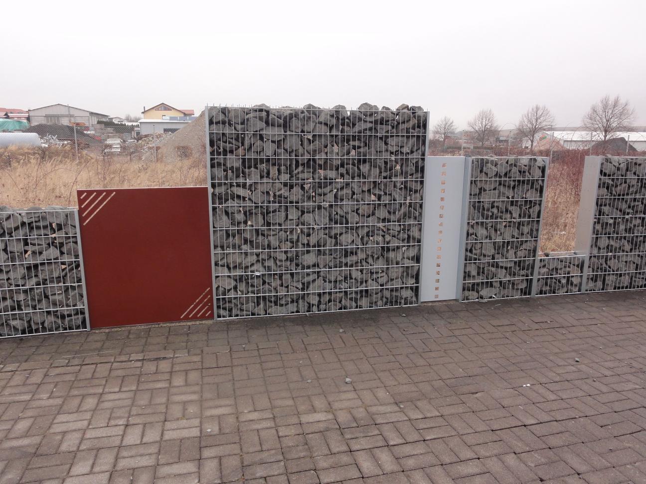 17160320170323 terrassen sichtschutz aus metall. Black Bedroom Furniture Sets. Home Design Ideas